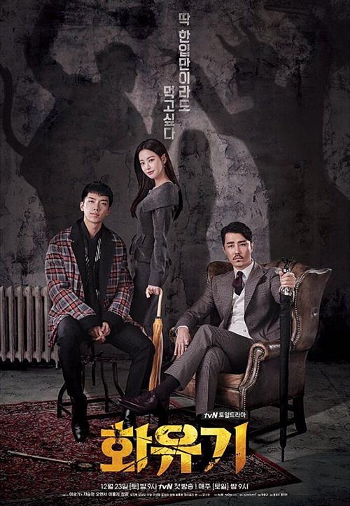 5 phim truyền hình Hàn có bối cảnh huyền bí gây ấn tượng - 2