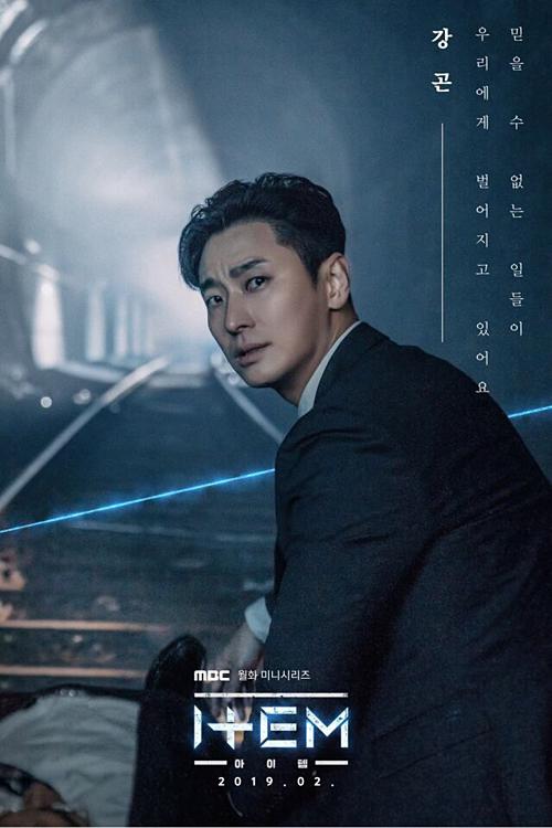 5 phim truyền hình Hàn có bối cảnh huyền bí gây ấn tượng - 3