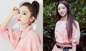 5 mỹ nhân Trung Quốc 'đụng đồ', fan khó chọn ai mặc đẹp nhất