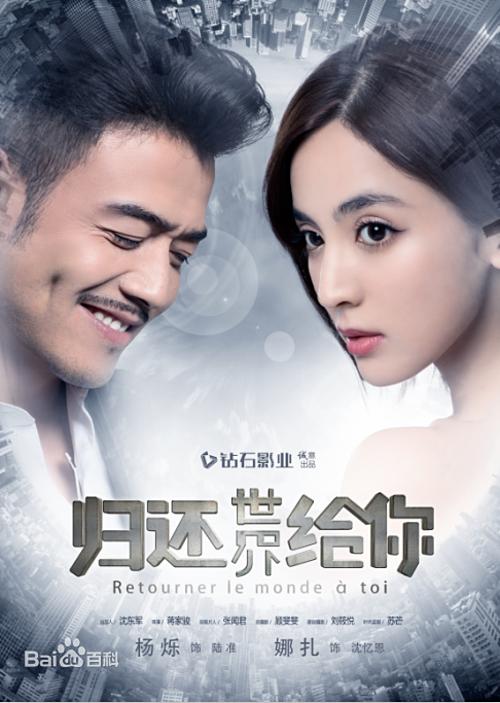 Phim mới của Cổ Lực Na Trát nhẹ nhàng vượt mặt phim Trịnh Sảng, Đường Yên