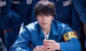 Những bí ẩn khiến khán giả tò mò trong drama mới của Ji Sung