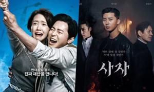 Phim của Yoona đánh bại doanh thu bom tấn kinh dị của Park Seo Joon