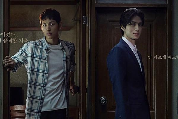 Lee Dong Wook khiến khán giả sợ đứng hình vì diễn xuất trong phim kinh dị mới - 1