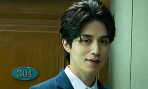 Lee Dong Wook khiến khán giả sợ đứng hình vì diễn xuất trong phim kinh dị mới