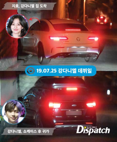 Dispatch tóm được cuộc hẹn hò của Kang Daniel và Ji Hyo vào ngày anh phát hành album solo.