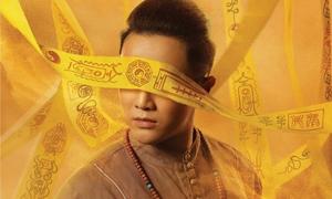 Huỳnh Lập đầu tư 17 tỷ đồng làm phim điện ảnh đầu tay