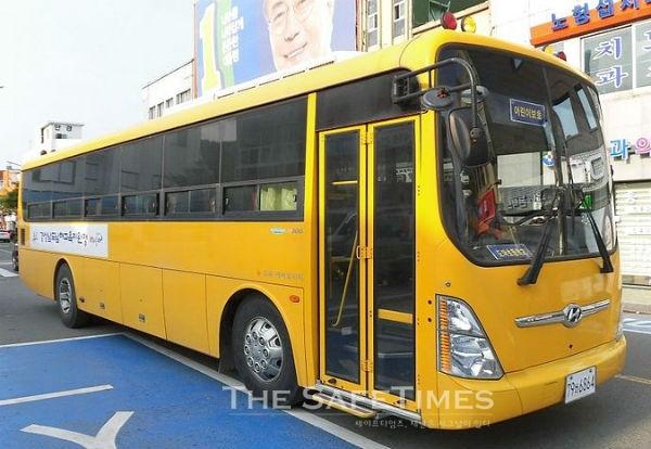 Xe bus đưa đón học sinh tại Hàn Quốc.