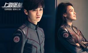 Phim điện ảnh mới của Lộc Hàm bị khán giả chấm điểm thấp thê thảm