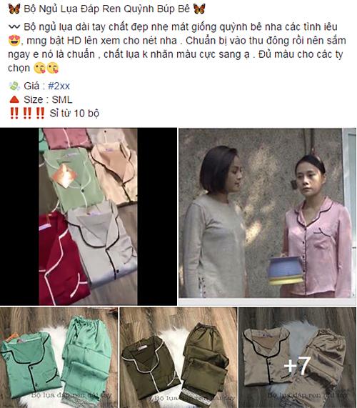 Thời trang đồ ngủ của Quỳnh Búp bê cũng được nhiều shop thời trang ăn theo, mua bán rộn ràng trên mạng xã hội.