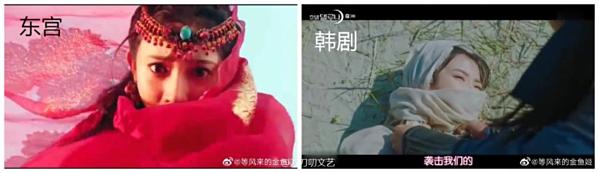 Hotel Del Luna của IU bị khán giả Trung Quốc tố mượn hình ảnh từ Đông cung - 1