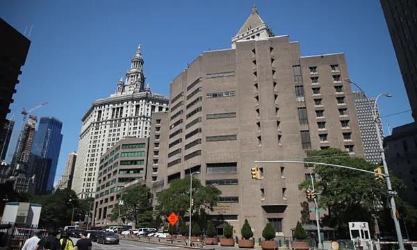 Trung tâm cải huấn Metropolitan, nơi Jeffrey Epstein bị giam giữ những ngày cuối đời.