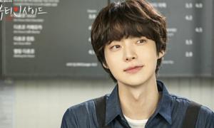 Sự nghiệp diễn xuất mờ nhạt của Ahn Jae Hyun