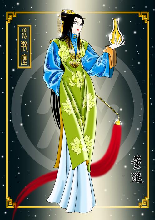 12 chòm sao lột xác làm người đẹp cổ trang với Hán phục thời phong kiến - 10