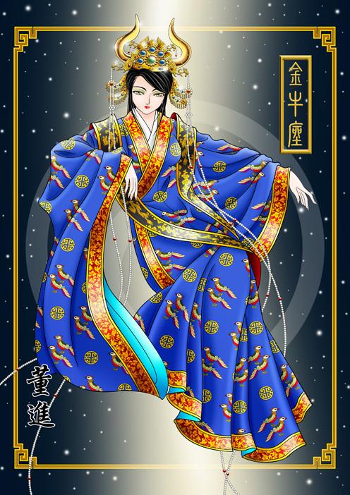 12 chòm sao lột xác làm người đẹp cổ trang với Hán phục thời phong kiến - 1