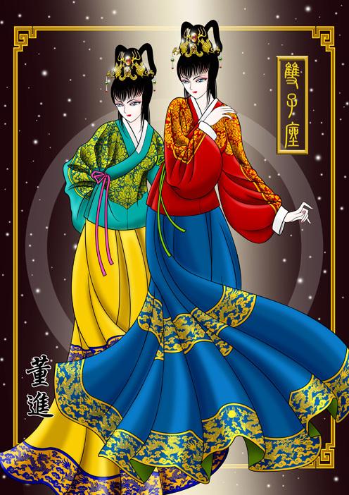 12 chòm sao lột xác làm người đẹp cổ trang với Hán phục thời phong kiến - 2