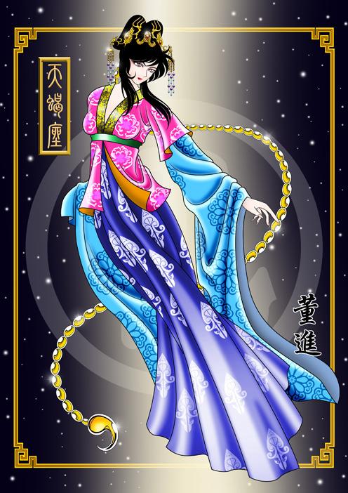 12 chòm sao lột xác làm người đẹp cổ trang với Hán phục thời phong kiến - 7