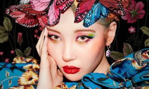 Sun Mi vào top trend thế giới sau khi tung MV comeback 'Lalalay'