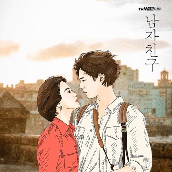Đoán phim Hàn qua hình vẽ dễ thương (3) - 5