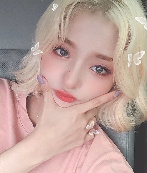 Na Kyung (Fromis 9)