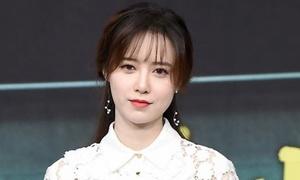 Goo Hye Sun giải nghệ để học đại học