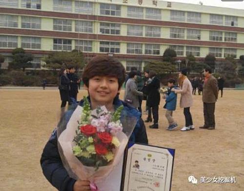Hình ảnh mũm mĩm khi học tiểu học của Wang Suk Hyun.