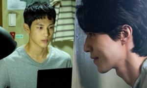 Lee Dong Wook vào vai kẻ biến thái rình rập hàng xóm