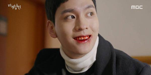 Vẻ ngoài biến thái của nhân vậtChoi Tae Joon.