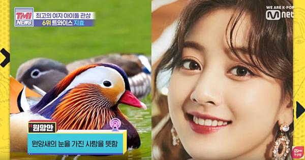 Đôi mắt của Ji Hyo phản ánh tích cách thân thiện, đáng yêu của cô nàng.