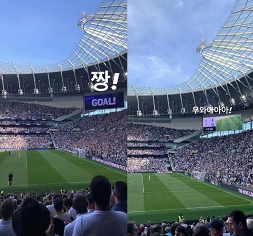 Bức ảnh cổ vũ bóng đá gây chú ý của Ji Soo.