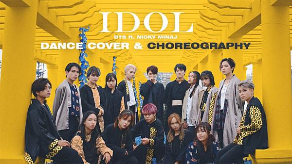 The A-Code từng gây bão với màn cover Idol (BTS) siêu hoành tráng.