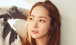 Yoona, Park Min Young đến VN dự lễ trao giải AAA 2019