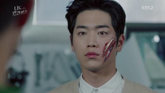 Trình hiểu biết phim Hàn của bạn đến đâu? (2) - 4