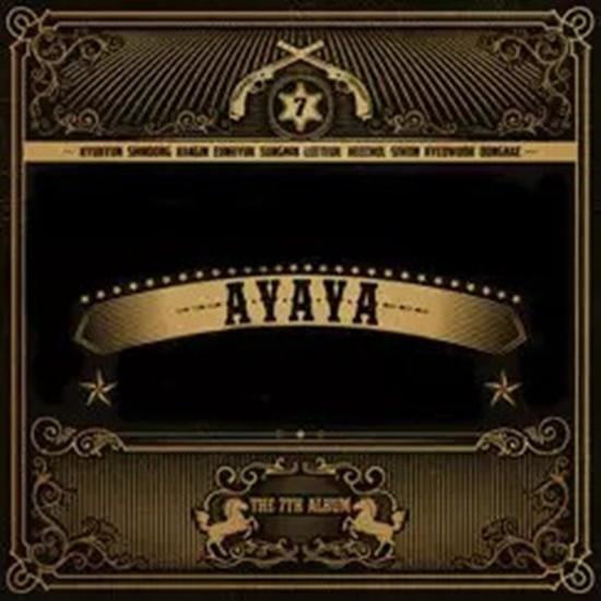Đoán nhóm Kpop và tên album nhạc qua ảnh bìa - 5
