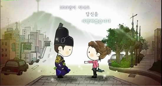 Đoán phim Hàn qua hình vẽ dễ thương (5) - 5
