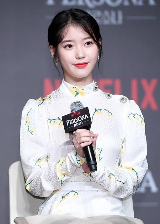 Nữ ca sĩ kiêm diễn viên IU xếp vị trí thứ ba. Năm 2019, IU gặt hái nhiều thành công lớn khi hoạt động trong mảng diễn xuất.