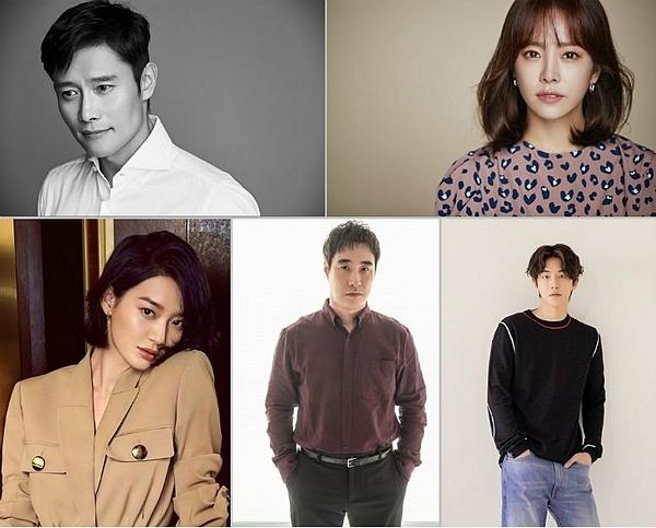Lee Byung Hun, Han Ji Min, Shin Min Ah, Bae Sung Woo và Nam Joo Hyuk.