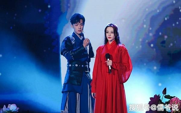 Tiêu Chiến và Địch Lệ Nhiệt Ba từng hợp tác trên gameshow.