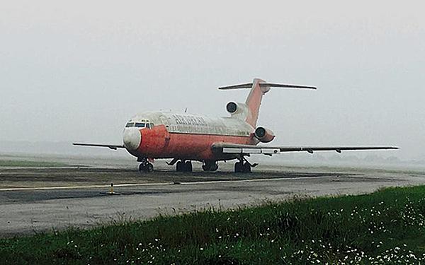 Chiếc máy bay hỏng được Trung tâm dưỡng lão xin lại.